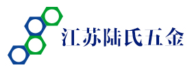 江苏陆氏五金机电工贸有限公司