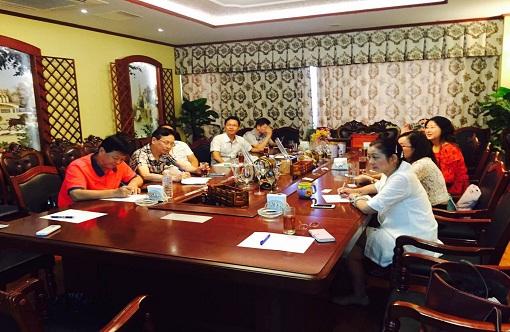 省五金机电产业联盟再次召开会议研究下一步工作