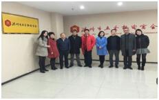 我会秘书长拜访滁州市五金机电商会