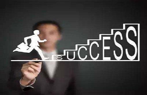 """关于参加""""企业管理人员理解财务的新视角"""" 讲座的通知"""