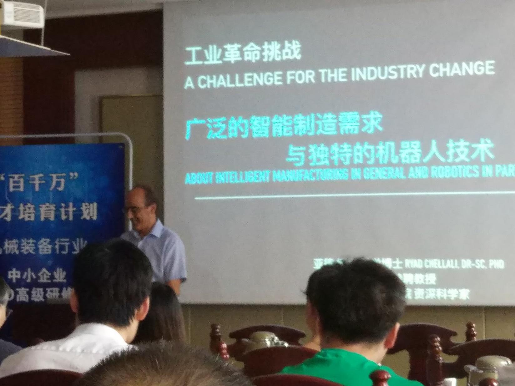"""""""百千万""""机械装备行业的中小企业CEO高级研修班在南京开班"""
