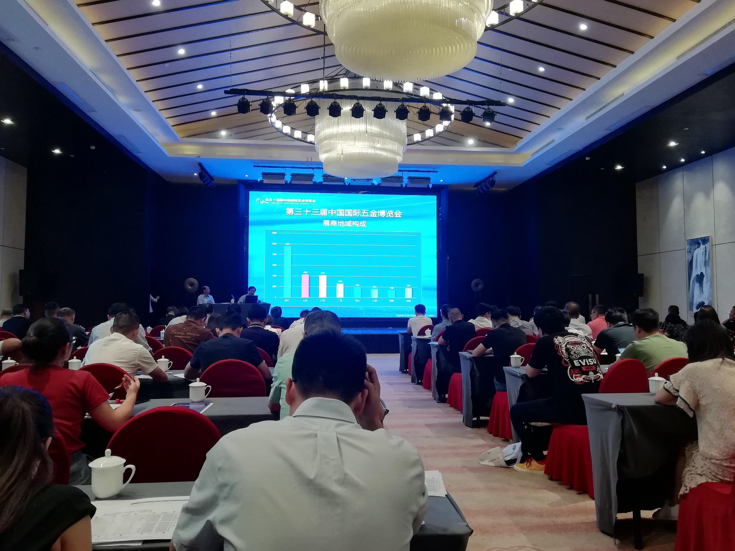 我会应邀参加中国五交化商业协会隆重推出第三十四届中国国际dota2投注博览会